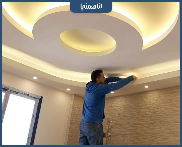 كيفيه توزيع الاضاءه في المنزل – هندسه الاضاءه المنزليه / كهرباء / انامهني